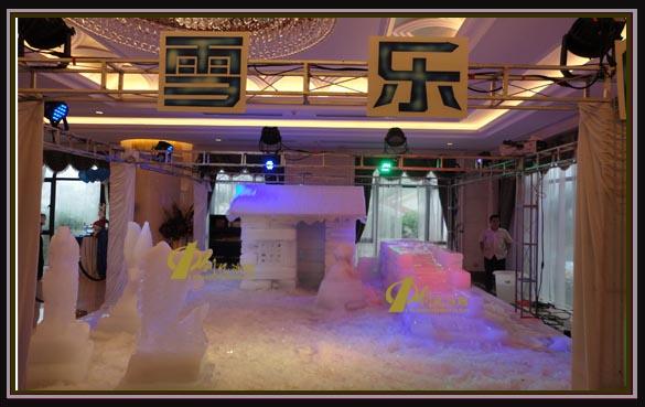 小型冰雪乐园7