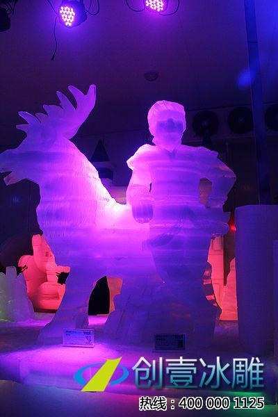 大型冰雕展1