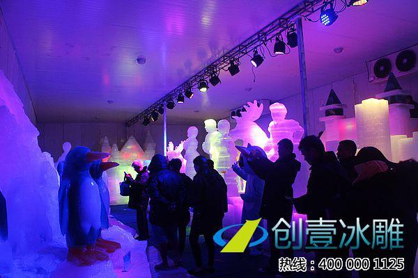 大型冰雕展2